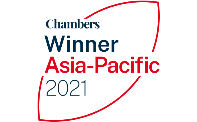 chambers south korea national law firm of the year emblem