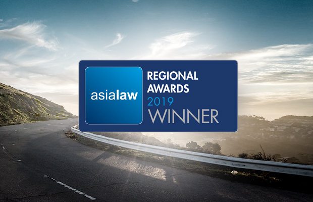 "Winner of ""Asia-Pacific Firm of the Year"""