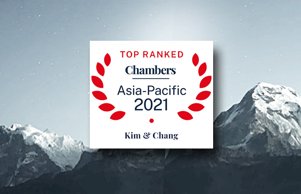 Chambers Asia-Pacific 2021