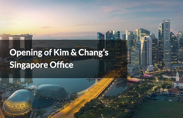 Opening of Kim & Chang's Singapore Office